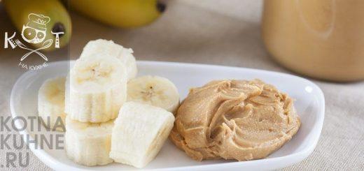 """""""Гладкая"""" арахисовая паста из одного ингредиента (без сахара)"""