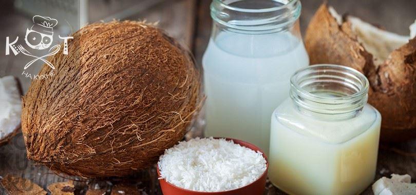 Как сделать домашнее кокосовое молоко, стружку и масло из кокоса
