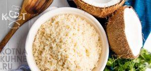 Способ приготовления риса снижает калорийность вдвое!