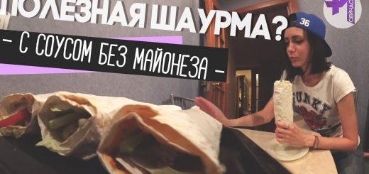 """ПП-ролл из лаваша: """"Диетическая"""" шаурма с курицей и соусом без майонеза в домашних условиях"""