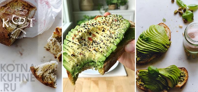 Бутерброд с авокадо и песто на завтрак