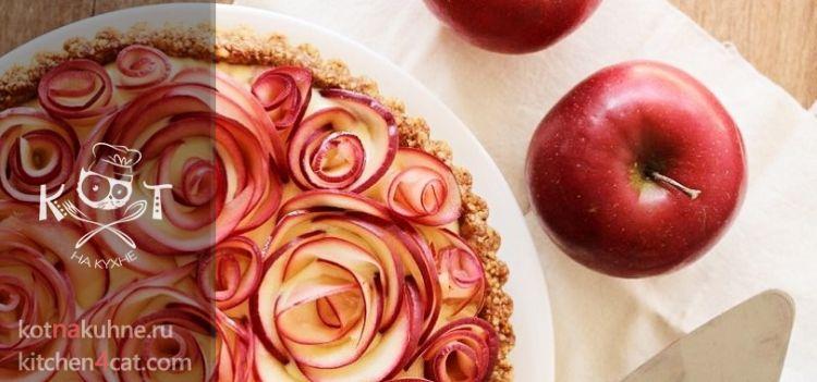 """Тарт с яблоками и заварным кремом """"Розы"""" + тарталетки"""